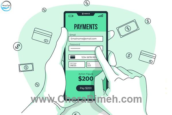 خرید آنلاین بیمه ایران