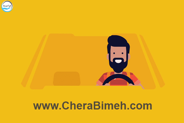 شرایط پرداخت دیه به راننده مقصر