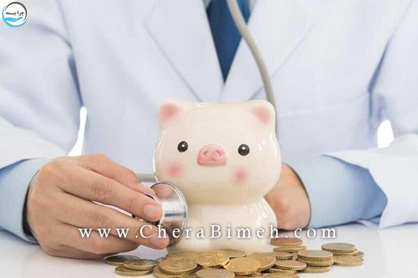 بیمه مسئولیت حرفهای پزشکان چرا و چگونه؟