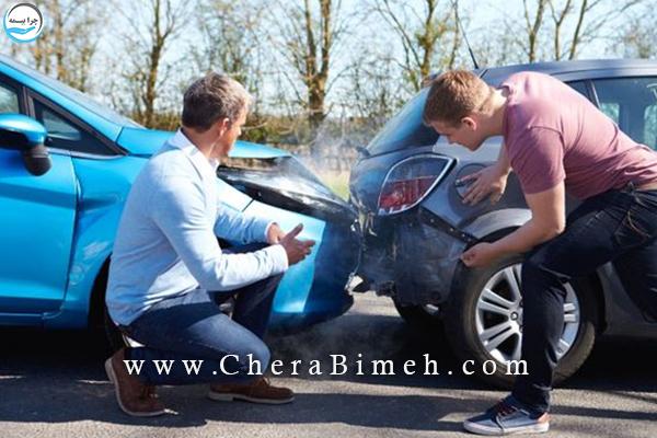 پوشش حوادث راننده مقصر در بیمه ثالث